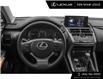 2021 Lexus NX 300 Base (Stk: L12971) in Toronto - Image 2 of 6