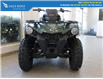 2021 Can-Am OUTLANDER DPS 450 QUAD  (Stk: 210701) in Coquitlam - Image 2 of 9
