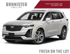 2022 Cadillac XT6 Premium Luxury (Stk: 22-011) in Kelowna - Image 1 of 9