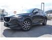2018 Mazda CX-5 GT (Stk: 21-933B) in Kelowna - Image 1 of 15