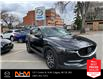 2018 Mazda CX-5 GT (Stk: N3277) in Calgary - Image 3 of 17