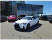 2017 Lexus IS 300 Base (Stk: K8252) in Calgary - Image 1 of 22