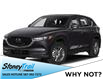 2021 Mazda CX-5 GS (Stk: N6097) in Calgary - Image 1 of 9