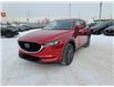 2021 Mazda CX-5 GS (Stk: N6472) in Calgary - Image 1 of 4