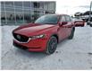 2021 Mazda CX-5 GS (Stk: N6471) in Calgary - Image 1 of 4