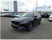 2021 Mazda CX-5 GS (Stk: N6572) in Calgary - Image 1 of 4