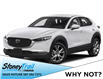 2021 Mazda CX-30 GS (Stk: N6688) in Calgary - Image 1 of 9