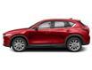 2021 Mazda CX-5 GT w/Turbo (Stk: H2737) in Calgary - Image 2 of 9