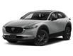 2021 Mazda CX-30 GT w/Turbo (Stk: H2759) in Calgary - Image 1 of 9