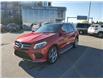 2018 Mercedes-Benz GLE 400 Base (Stk: K8294) in Calgary - Image 1 of 22