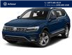 2021 Volkswagen Tiguan United (Stk: A210179) in Laval - Image 1 of 9