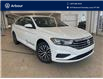 2020 Volkswagen Jetta Comfortline (Stk: A00236) in Laval - Image 1 of 16