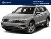 2021 Volkswagen Tiguan Highline (Stk: A210222) in Laval - Image 1 of 9