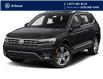2021 Volkswagen Tiguan Highline (Stk: A210267) in Laval - Image 1 of 9