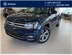 2018 Volkswagen Atlas 3.6 FSI Highline (Stk: U0538) in Laval - Image 1 of 21