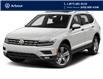 2021 Volkswagen Tiguan Highline (Stk: A210415) in Laval - Image 1 of 9