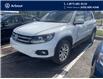 2017 Volkswagen Tiguan Wolfsburg Edition (Stk: U0549) in Laval - Image 1 of 6