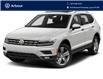 2021 Volkswagen Tiguan Highline (Stk: A210438) in Laval - Image 1 of 9