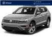 2021 Volkswagen Tiguan United (Stk: A210443) in Laval - Image 1 of 9