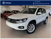 2017 Volkswagen Tiguan Wolfsburg Edition (Stk: U0557) in Laval - Image 1 of 18