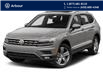 2021 Volkswagen Tiguan Highline (Stk: A210556) in Laval - Image 1 of 9