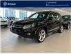 2016 Volkswagen Tiguan Highline (Stk: A210328A) in Laval - Image 1 of 21