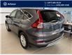 2016 Honda CR-V SE (Stk: U0580) in Laval - Image 3 of 13
