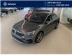 2018 Volkswagen Passat 2.0 TSI Highline (Stk: U0648) in Laval - Image 4 of 20