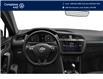 2021 Volkswagen Tiguan Highline (Stk: N210175) in Laval - Image 4 of 9
