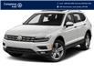 2021 Volkswagen Tiguan Highline (Stk: N210206) in Laval - Image 1 of 9