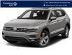2021 Volkswagen Tiguan Highline (Stk: N210242) in Laval - Image 1 of 9