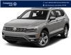 2021 Volkswagen Tiguan United (Stk: N210281) in Laval - Image 1 of 9