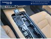 2018 Volvo V90 Cross Country T5 (Stk: E0701) in Laval - Image 21 of 24
