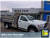 2019 RAM 5500 Chassis Tradesman/SLT (Stk: P4331) in Smiths Falls - Image 1 of 19