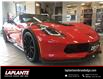 2017 Chevrolet Corvette Grand Sport (Stk: 21121A) in Embrun - Image 1 of 34