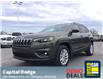 2020 Jeep Cherokee North (Stk: L00257) in Kanata - Image 1 of 26
