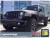 2021 Jeep Gladiator Rubicon (Stk: M00387) in Kanata - Image 1 of 22