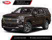 2021 Chevrolet Tahoe High Country (Stk: MR345044) in Calgary - Image 1 of 9