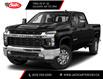 2021 Chevrolet Silverado 3500HD High Country (Stk: MF283006) in Calgary - Image 1 of 9