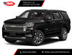 2021 Chevrolet Tahoe High Country (Stk: MR405415) in Calgary - Image 1 of 9