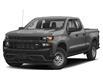 2021 Chevrolet Silverado 1500 Work Truck (Stk: 02500) in Maniwacki - Image 1 of 9