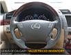 2007 Lexus LS 460 Base (Stk: 210086C) in Calgary - Image 14 of 19