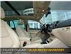 2011 Volkswagen Tiguan 2.0 TSI Comfortline (Stk: 210000A) in Calgary - Image 13 of 20