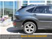 2007 Lexus RX 400h Base (Stk: 210541A) in Calgary - Image 4 of 21