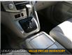 2007 Lexus RX 400h Base (Stk: 210541A) in Calgary - Image 19 of 21