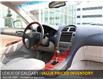2007 Lexus ES 350 Base (Stk: 4094C) in Calgary - Image 12 of 20