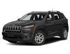 2015 Jeep Cherokee North (Stk: 50417B) in Saskatoon - Image 1 of 9