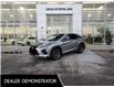 2021 Lexus RX 350 Base (Stk: L21122) in Calgary - Image 1 of 14