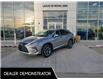 2021 Lexus RX 350 Base (Stk: L21250) in Calgary - Image 1 of 13