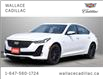 2021 Cadillac CT5 4dr Sdn Premium Luxury (Stk: 109056D) in Milton - Image 7 of 26
